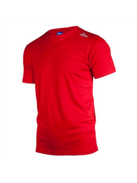 Rogelli Promotion Hardloopshirt korte mouwen Kids rood